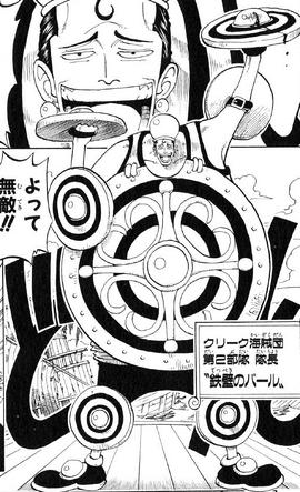 Pearl Manga Infobox