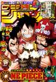 Shonen Jump 2020 numero 19