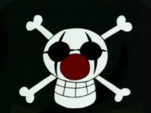פיראטי באגי' Jolly Roger