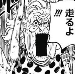Agathe Toulive Manga Infobox