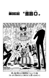Capítulo 880