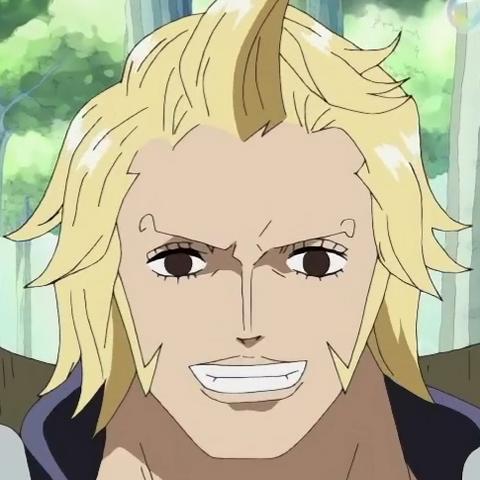 Изображение - Duval Portrait.png | One Piece Wiki | FANDOM ...