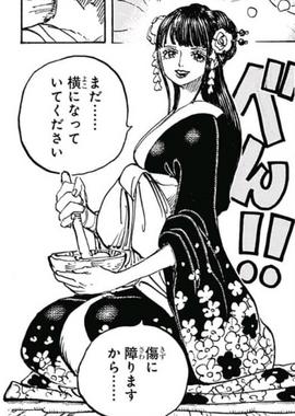 Kozuki Hiyori Manga Infobox