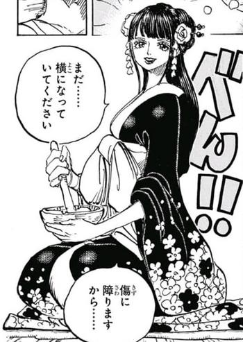 Кодзуки Хиёри
