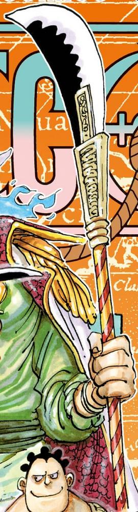 Murakumogiri Manga Infobox