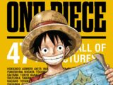 One Piece Nippon Judan! 47 Cruise CD