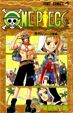 Tome 18 Couverture VO Infobox