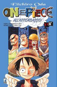 Volume 27 Star Comics