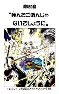 Coloreado Digital del Capítulo 459