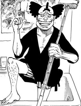Ipponmatsu Manga Infobox