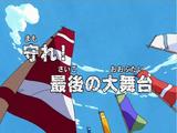 Speciale TV 3