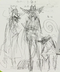 Three Inuarashi Musketeer Concept Art