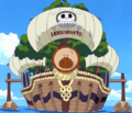 Utan Sonar Anime Infobox.png