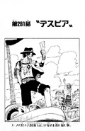Chapter 281