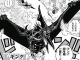 Ryu Ryu no Mi, Model: Pteranodon