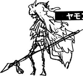 Yamon Manga Infobox