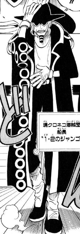 Jango Manga Pre Ellipse Infobox