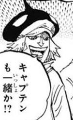 Shachi Manga Dos Años Después Infobox