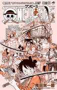 Volume 96 Inside Cover