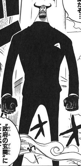 Blueno Manga Infobox