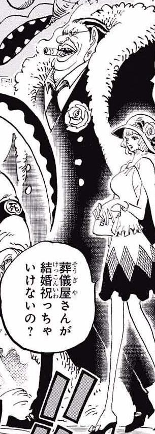 Du Feld Manga Infobox