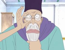 Ho Anime Infobox