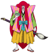 Kanjuro Anime Concept Art