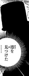 Kanjuro in Volume 73