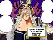 Mikasuki
