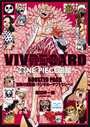 Vivre Card Booster Pack Ruler of Fear! Donquixote Family!!