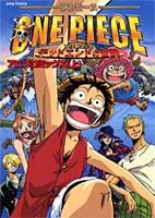 Aventura en Dead End Ani-Manga 1