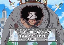 Bartholomew Kuma Anime Post Timeskip Infobox