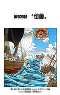 Chapter 909 Colored