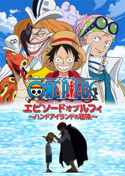Episode Of Luffy Adventure At Hand Island