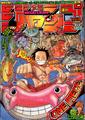 Shonen Jump 2002 Issue 37-38.png