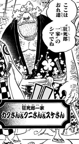 Suke Manga Infobox