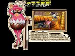 Tamago en Super Grand Battle! X