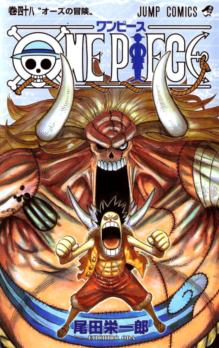 Volume 48 One Piece Wiki Fandom Powered By Wikia