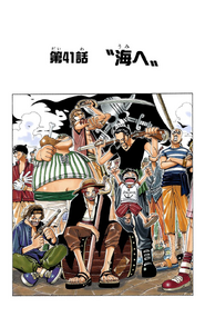 Chapter 41 Colored