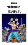 Chapter 460 Colored