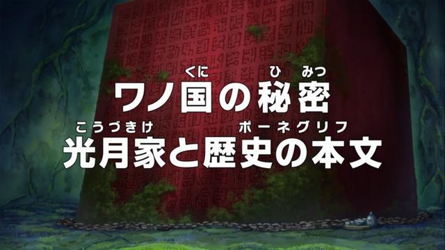 File:Episode 770.png