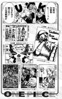 Galeria Usopp Tomo 15