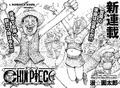 Gataro Man's Chin Piece.png