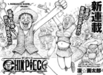 Gataro Man's Chin Piece