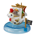 OnePieceWobblingPirateShipCollection2-FlyingMerry