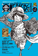 One Piece Magazine Vol. 3 Couverture VO