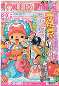 One Piece Newspaper Issue 4