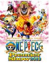 One Piece Premier Show 2013