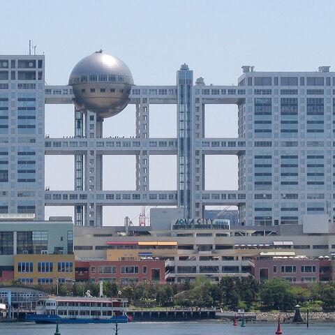 Die Senderzentrale von Fuji TV im Odaiba-Stadtviertel