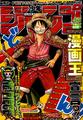 Shonen Jump 2006 numero 47
